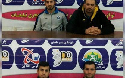 کنفرانس خبری دیدار استقلال ماهشهر و پاس تهران؛ هر دو تیم به دنبال کسب نتیجه