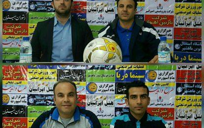 کنفرانس قبل از بازی دیدار استقلال ماهشهر و فردوسی مشهد با حضور مربیان و کاپیتان ها برگزار شد