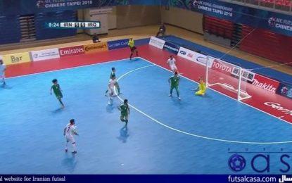 ترکمنستان از میزبانی مسابقات جام ملتهای فوتسال آسیا انصراف داد