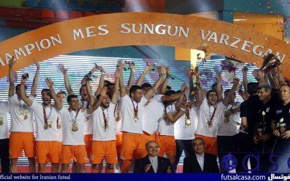 مس سونگون نامزد عنوان بهترین تیم باشگاهی فوتسال جهان در سال ۲۰۲۰ شد