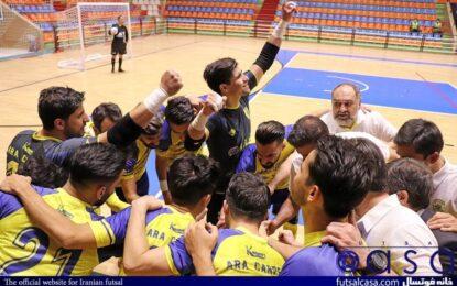 تمرینات فرش آرای مشهد امروز برگزار شد