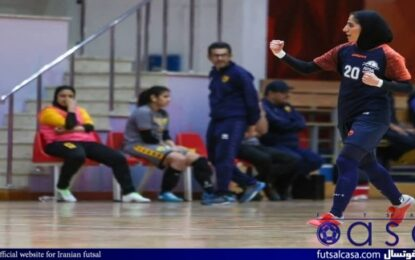 لیگ فوتسال بانوان کویت/ صعود الفتات با درخشش بانوی ایرانی