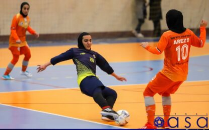 آغاز مرحله نهایی لیگ برتر فوتسال بانوان