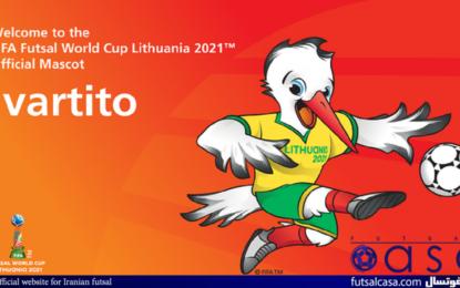چهره ۲۲ تیم صعود کرده به مسابقات جام جهانی فوتسال مشخص شد