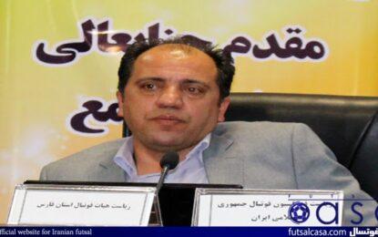 هنرپیشه: اولین اردوی تیم ملی فوتسال ۵ خرداد شروع میشود