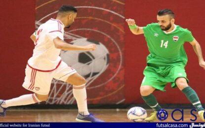 عراق، چهارمین تیم تورنمنت فوتسال شیراز