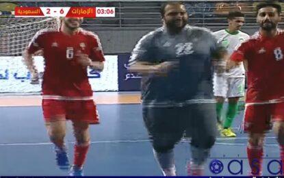 گلزنی دروازه بان سنگین وزن تیم ملی فوتسال امارات در کانون توجه