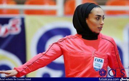 داور زن ایرانی عجیب ترین دیدار فوتسال مقدماتی جام جهانی را قضاوت کرد