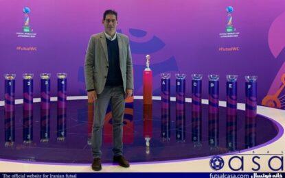 ستاره سابق تیم ملی اسپانیا میهمان ویژه قرعه کشی جام جهانی فوتسال