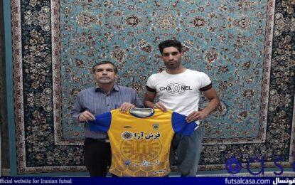 بازیکن فصل گذشته کوثر اصفهان به فرش آرا پیوست
