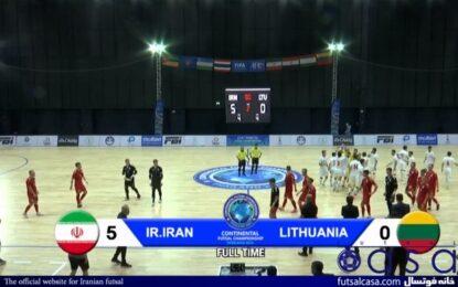 تیم ملی فوتسال ایران میزبان جام جهانی را در هم کوبید
