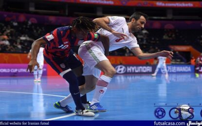 کاپیتان تیم ملی فوتسال آمریکا: افتخار میکنم که توانستم به ایران گل بزنم