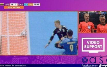 جنجال کمک داور ویدئویی در جام جهانی فوتسال + فیلم و عکس