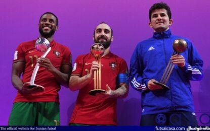 توپ طلای جام جهانی فوتسال در دستان کاپیتان پرتغال